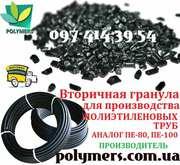 Недорого трубный полиэтилен,  трубная экструзия,  HDPE-выдувной