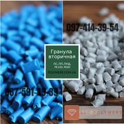 Вторичное полимерное сырьё: ПЭНД (HDPE),  ППР,  ПС-УПМ(HIPS),  PE100,  PE8