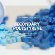 Вторичная гранула ПС полистирол,  вторичный полипропилен ПП,  ПЭНД
