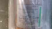 Литий тетрафторборат 1кг-250 грн. торг