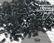 Вторинний гранульований ПОЛИСТИРОЛ чорного кольору