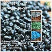 Полимеры вторичные PE100,  PE80,  HDPE-выдув,  литье,  PP,  PS,  HIPS