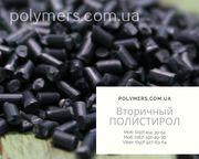 Гранула Полистирол вторичный УПМ (ПС, HIPS). Цвет черный,  серый,  белый.