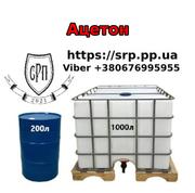 Ацетон 99, 9% ЧДА,  ХЧ,  Тех,  опт и розница,  толуол,  бензол,  метилацетат